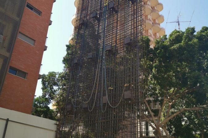 גאו דניה - פרויקט רש